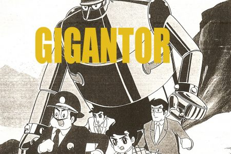 Gigantor Theme Song