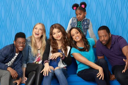 KC Undercover Theme Song And Lyrics